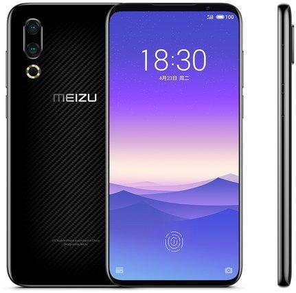 16s Premium Edition Dual SIM TD-LTE CN M971Q 128GB